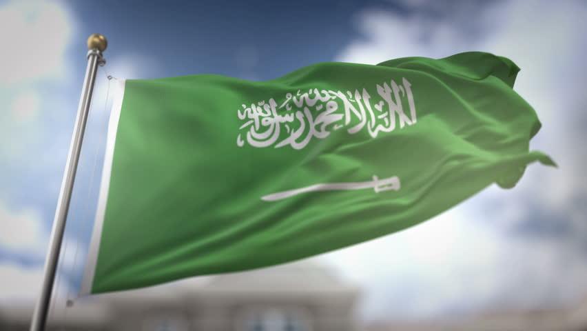 Saudi Arabia Flag Waving Slow Motion 3D Rendering Blue Sky Background - Seamless Loop 4K | Shutterstock HD Video #25689788
