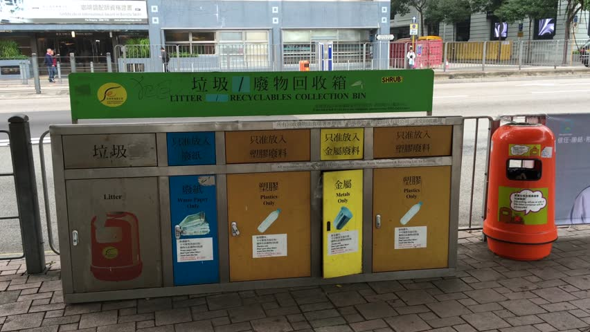HONG KONG - MARCH 16, 2017: Litter bins for different kinds of garbage in the city center.