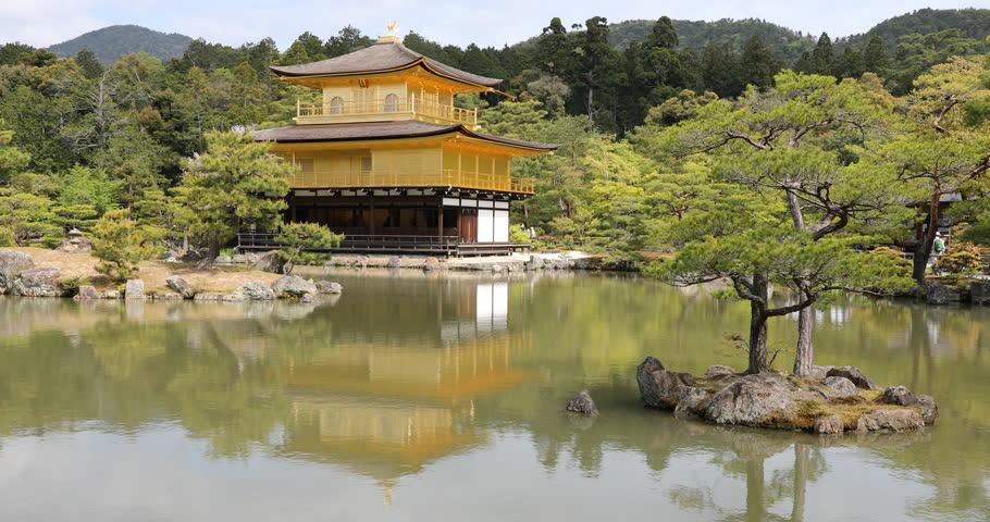 buddhist temple reflection paper 2 1 Kinkaku-ji (金閣寺, literally temple of the golden pavilion), officially named rokuon-ji (鹿苑寺, literally deer garden temple), is a zen buddhist temple in kyoto, japan.