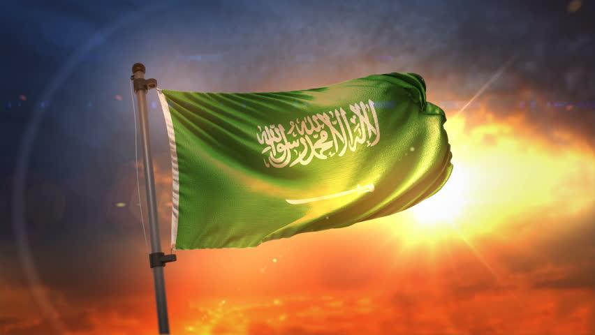 Saudi Arabia Flag Backlit At Beautiful Sunrise Loop Slow Motion 4K | Shutterstock HD Video #27308581