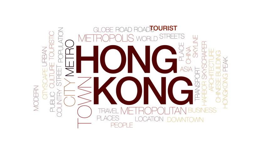 Image result for Hongkong name