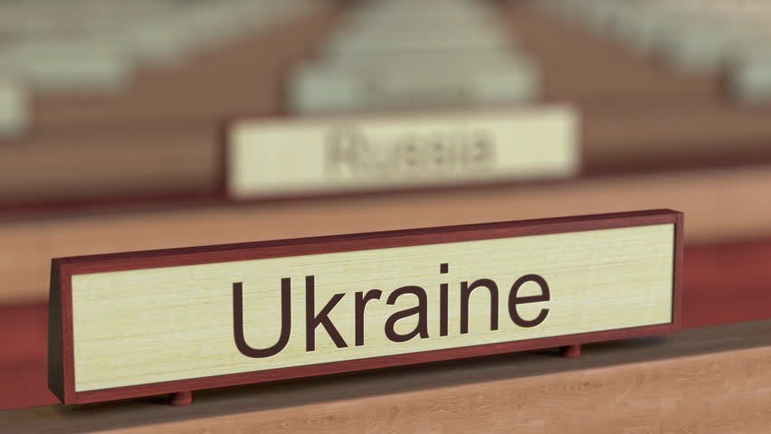 Ukraine name sign among different countries plaques at international organization. 3D rendering