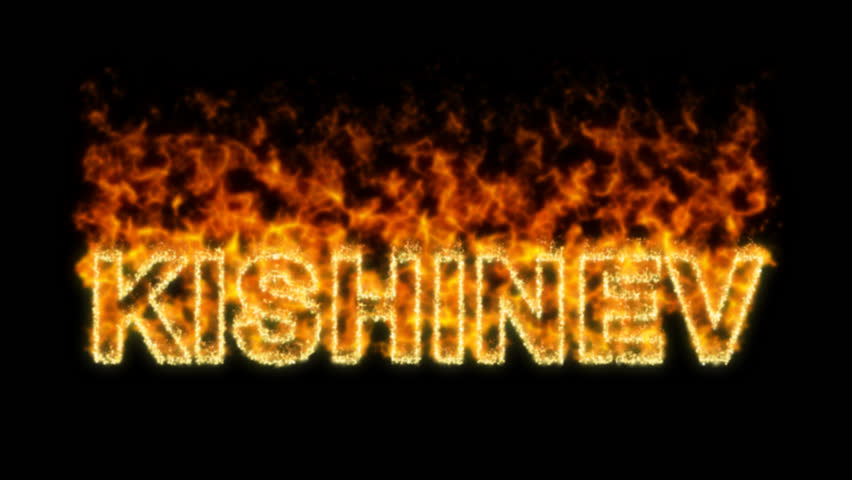 Name KISHINEV flares up and burns out. Alpha channel. Transparency | Shutterstock HD Video #31408462