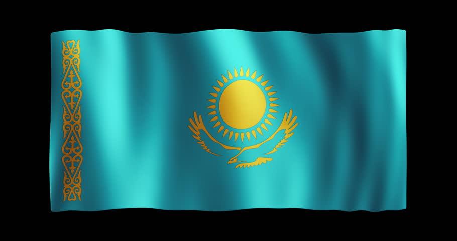 Продать, картинки анимации флаг казахстана
