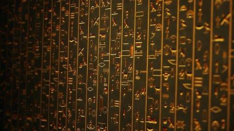 Golden Egyptian Mystic Hieroglyphs Riddle Ancient Wall