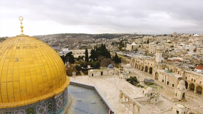 Dome of the Rock (Qubbat As-Sakhrah), Jerusalem | Shutterstock HD Video #33494182