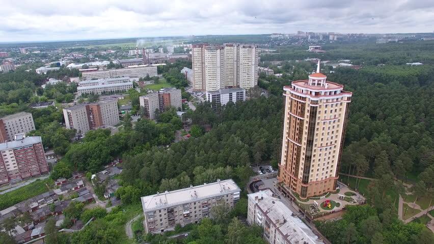 City skyline aerial view