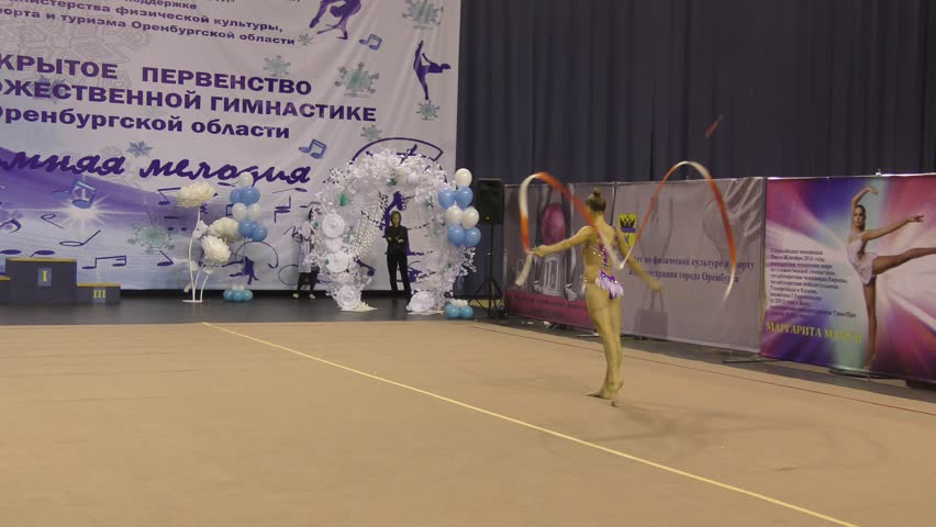 "Orenburg, Russia-November 25, 2017 year: girls compete in rhythmic gymnastics Ribbon routine on the Orenburg region Championship on rhythmic gymnastics ""Winter melody-2017""."