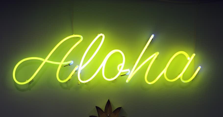 Header of Aloha (Leialoha)