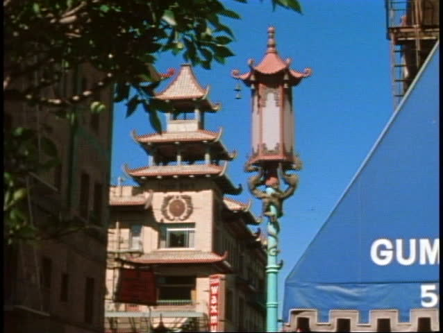 San Francisco, 1970's, Chinatown, detail, tower pagoda, street lamp, no people
