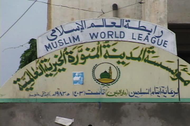 Header of wahabi