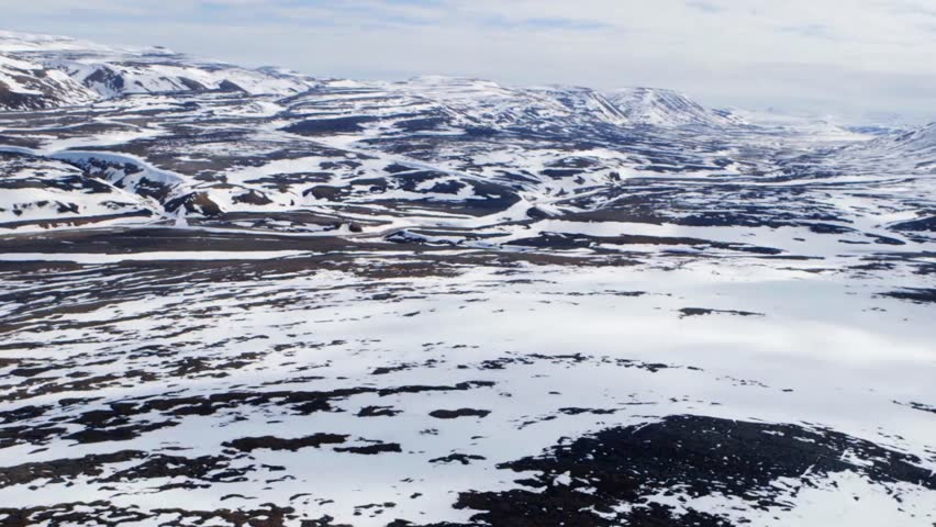 Aerial view of Arctic landscape and mountain range. | Shutterstock HD Video #5226158