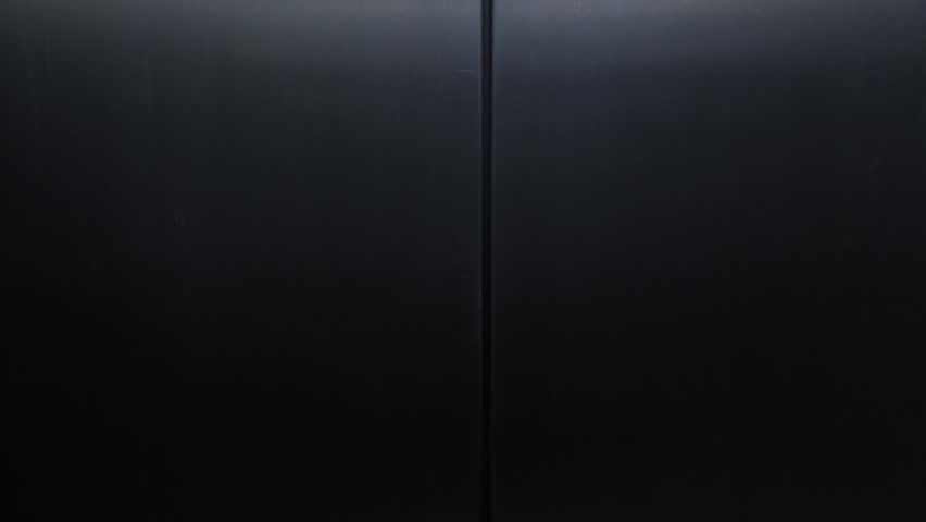Header of elevator