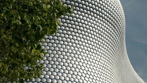 Detail of modernist department store exterior in Birmingham, England.