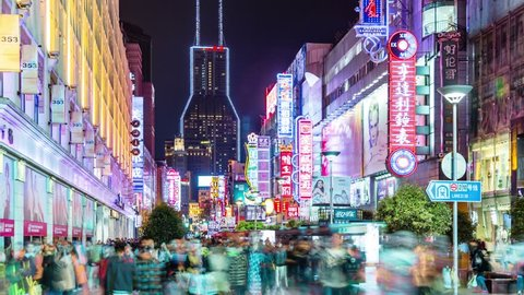 Nanjing road of Shanghai, China. 4K Timelapse Static Wide Shot.  Timelapse recording the most famous and busy shopping street at Shanghai, China. Location: Nanjing Road