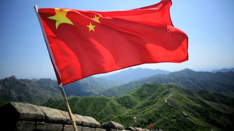 Red Flag Peoples Republic of China Great Wall of China Mao Tse tung symbol Ethnic travel tourist Mutianyu Beijing