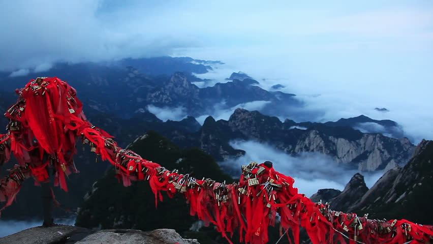 Aerial view from the highest point of Huashan mountains in China.  Canon 5D MkII. | Shutterstock HD Video #7851412