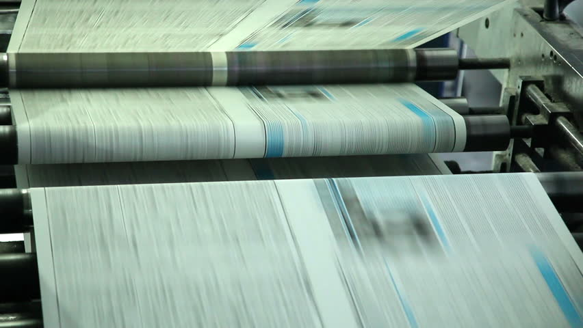 printing newspapers in typography 2 | Shutterstock HD Video #8116408