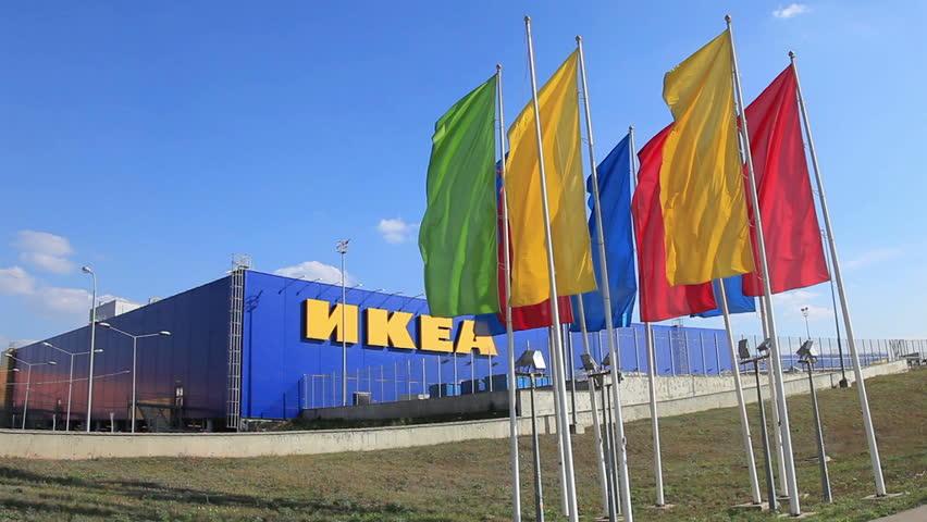 SAMARA, RUSSIA   SEPTEMBER 6, 2014: IKEA Samara Store. IKEA Is The