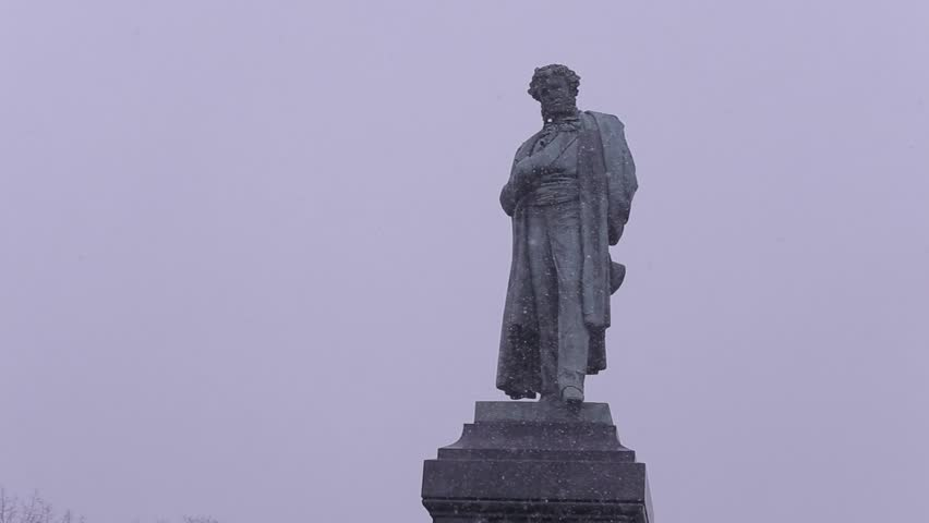 Header of alexander pushkin
